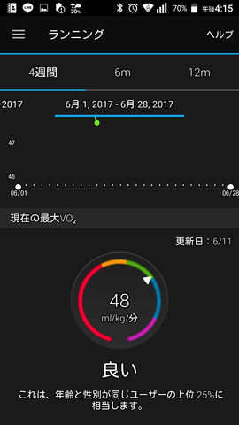Screenshot_20170628-161549
