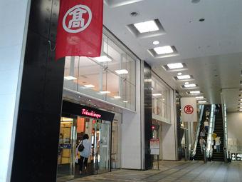 minami_shinjuku_1