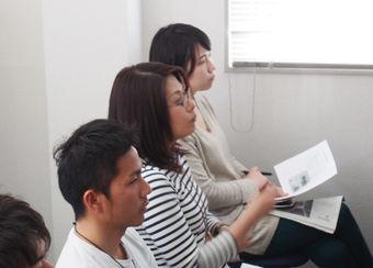 ミラノサローネ勉強会01