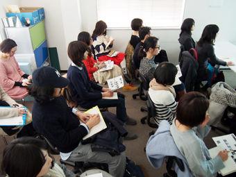 ミラノサローネ勉強会03