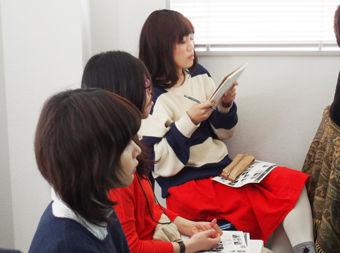 ミラノサローネ勉強会02