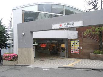 daikanyama-2-1