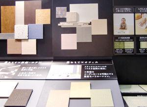 japan_shop03