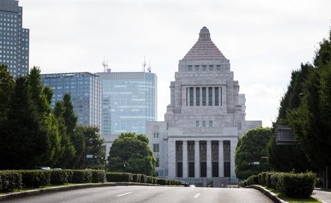 20181207国会議事堂
