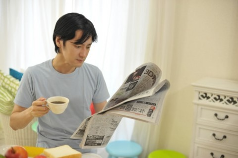 20170803新聞+コーヒー男