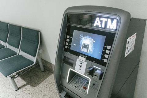 20180226銀行ATM