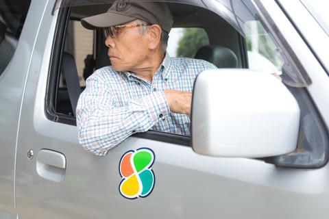 20190416高齢者ドライバー