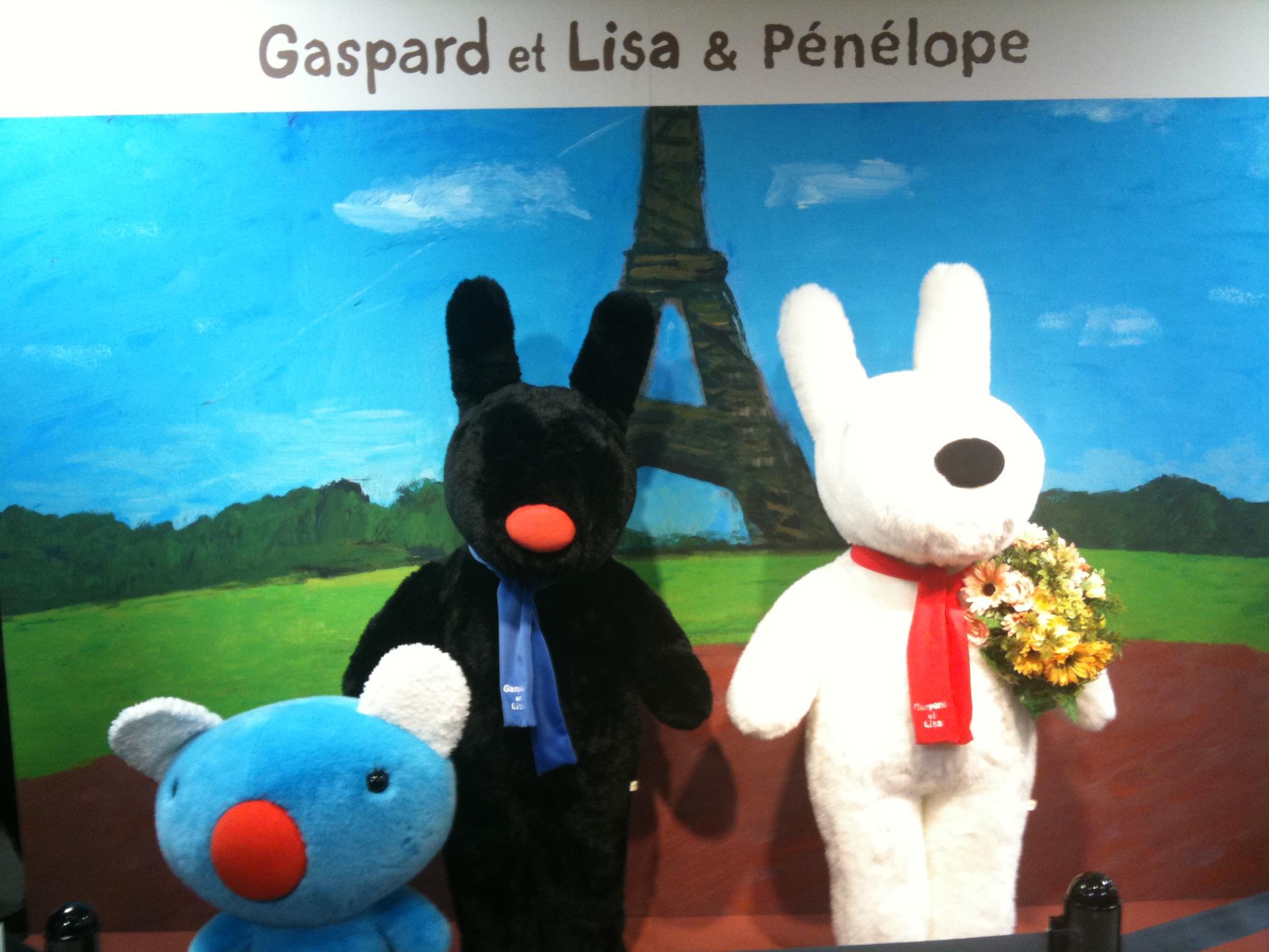 人気カレンダーアプリ ジョルテ にて リサとガスパール アイコン