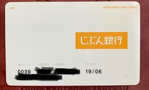 DA976F91-8E4C-4933-93CD-BBF8ABDB9490