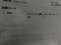 6DE4F8A4-DC6E-499F-B908-5EF88646E3B2