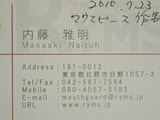 6b69e966.jpg