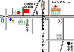 案内図_秋野第2駐車場