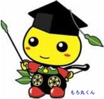 もろ丸くん_解説01