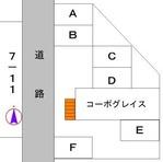 コーポグレイス駐車場_配置図