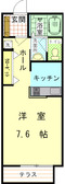 コス畑仲206_平面図