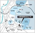 地図_入間市産業文化センター