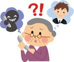 電話_おばあちゃん