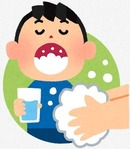 うがい手洗い