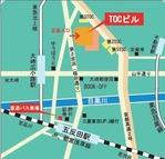 TOCビル案内図