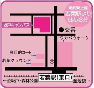 女子栄養大_地図