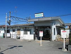 武州唐沢駅