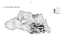 公示地価2014_市町村別変動率_1