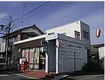 毛呂山郵便局