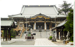 永源寺(坂戸)