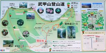 武甲山登山ルート(一の鳥居起点)