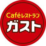 ガスト_ロゴ