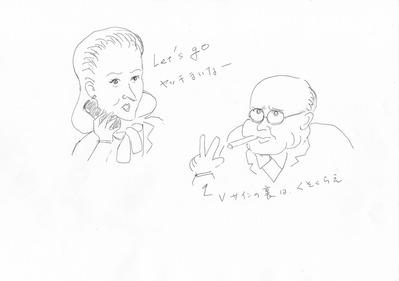 IMG_20180413_0001