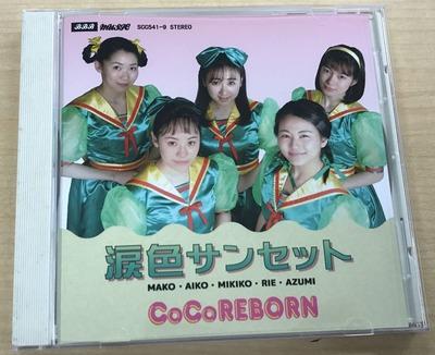 CD1アルバム表