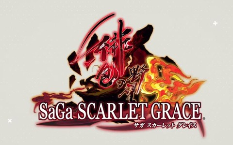 saga-scarlet-grace-nintendo-switch-announce