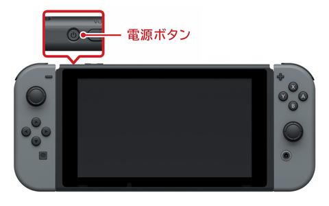 nintendo-switch-power-button