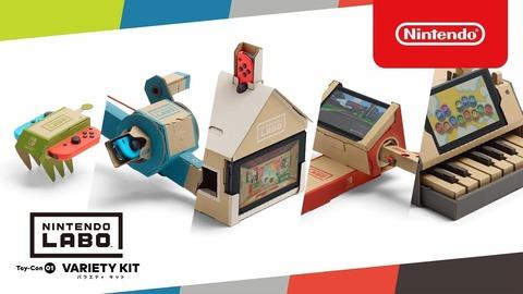 yt-78-Nintendo-Labo-Toy-Con-01-Variety-Kit-
