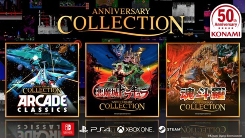 konami-anniversary-collection