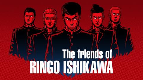 The-friends-of-ringo-ishikawa-switch