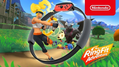 ring-fit-adventure01