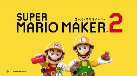 mario-maker2