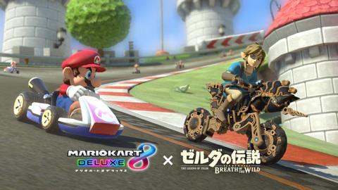 mario-kart-master-bike