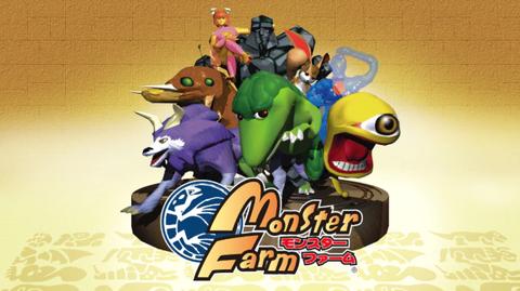 monster-farm-switch2