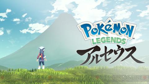 pokemon-legends-arceus1