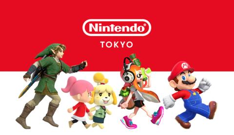 Nintendo-tokyoのコピー