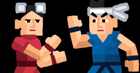 kakutou_game_polygon