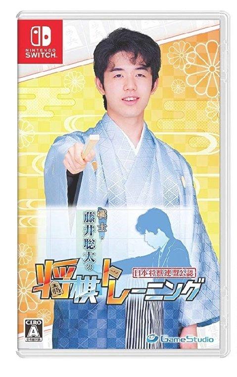 藤井聡太5ch
