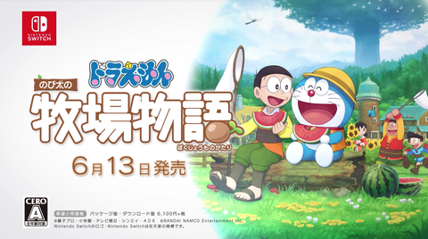 doraemon-mobitano-bokujyoumonogatari-switch