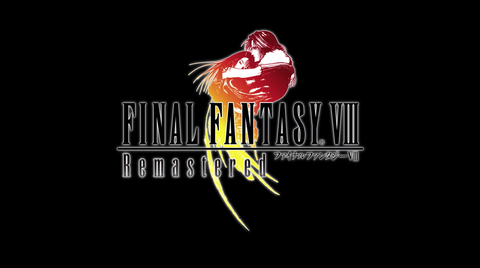ff8-remastered-switch