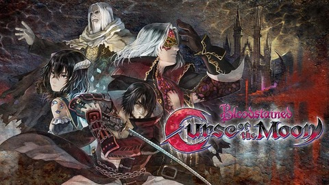 bloodstained-curse-of-the-moon-05-11-18-51