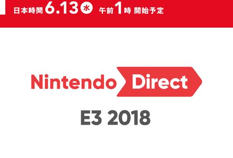 Nintendo-direct-E3