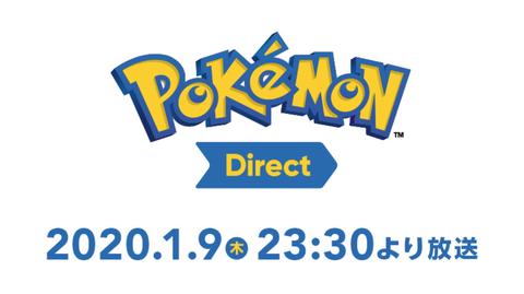 pokemon-direct200109